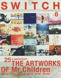 SWITCH 2017年06月号 THE ARTWORK