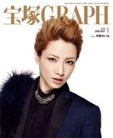 宝塚GRAPH 2016/01