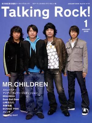 Talking Rock 09/01 No.010 ミスター・チル