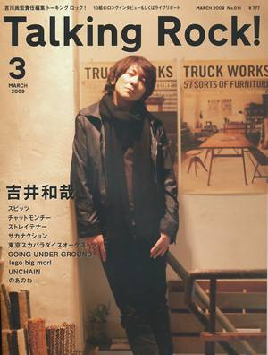 Talking Rock 09/03 No.011 吉井和哉