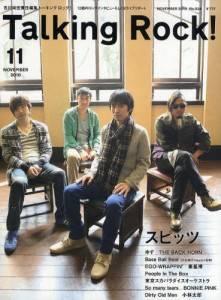 Talking Rock 2010/11 スピッツ
