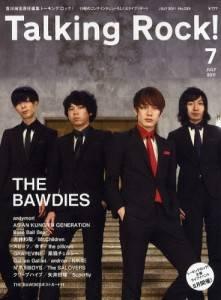 Talking Rock 2011/07 THE BAWDIES
