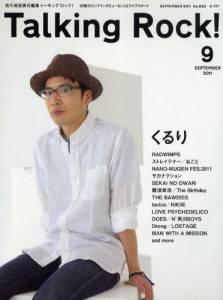 Talking Rock 2011/09 くるり 岸田繁
