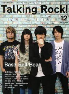 Talking Rock 2011/11 Base Ball Bea