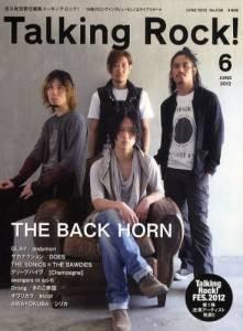 Talking Rock 2012/06 THE BACK HORN