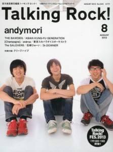 Talking Rock 2013/08 andymori