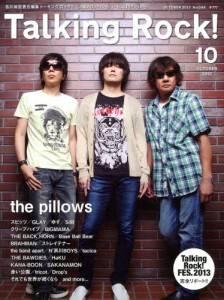 Talking Rock 2013/10 ザ・ピロウズ