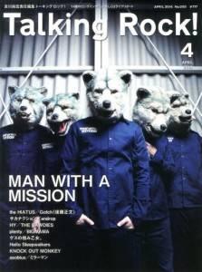 Talking Rock 2014/04 MAN WITH A MI