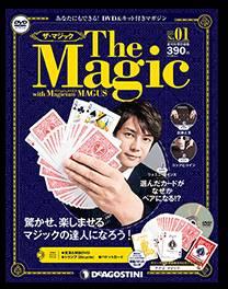 The Magic ザ マジック 1号