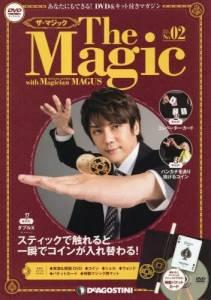 The Magic ザ マジック 2号