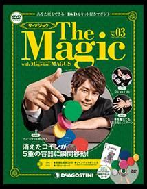 The Magic ザ マジック 3号