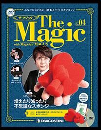 The Magic ザ マジック 4号