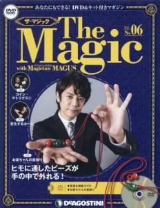 The Magic ザ マジック 6号