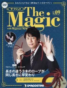 The Magic ザ マジック 9号