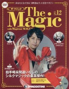 The Magic ザ マジック 12号