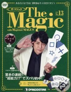 The Magic ザ マジック 13号
