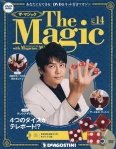 The Magic ザ マジック 14号