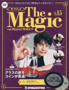 The Magic ザ マジック 15号