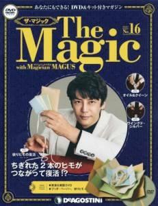 The Magic ザ マジック 16号