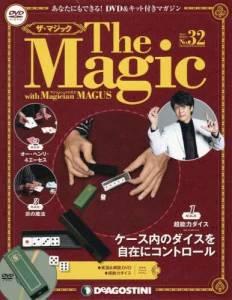 The Magic ザ マジック 32号