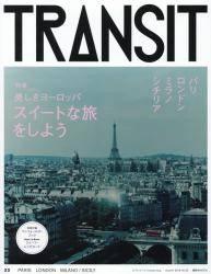 TRANSIT トランジット NO.33