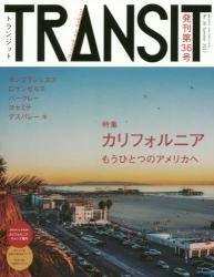 TRANSIT トランジット NO.36