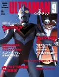 ULTRAMAN VOL.9