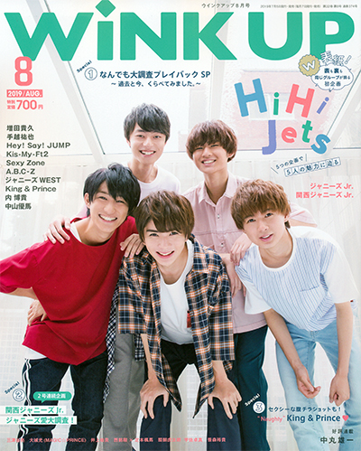 Wink up ウィンクアップ 2019/08