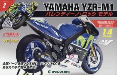週刊 YAMAHA YZR-M1 バレンティーノ・ロッシ モデル 2