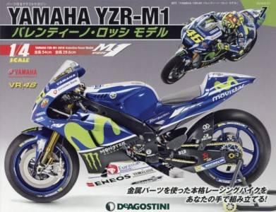 週刊 YAMAHA YZR-M1 バレンティーノ・ロッシ モデル 7