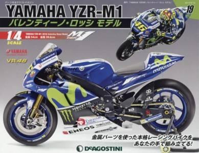 週刊 YAMAHA YZR-M1 バレンティーノ・ロッシ モデル 19