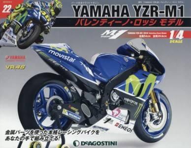 週刊 YAMAHA YZR-M1 バレンティーノ・ロッシ モデル 22