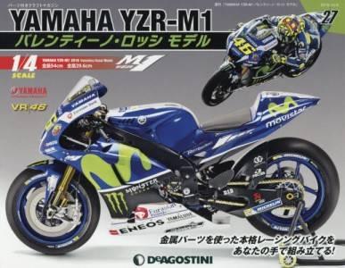 週刊 YAMAHA YZR-M1 バレンティーノ・ロッシ モデル 27