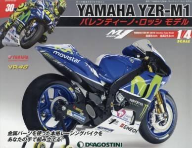 週刊 YAMAHA YZR-M1 バレンティーノ・ロッシ モデル 30