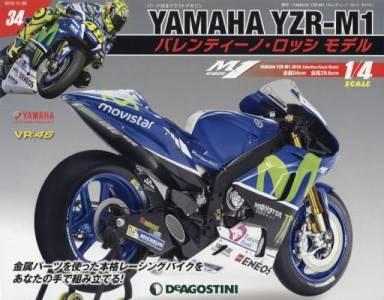 週刊 YAMAHA YZR-M1 バレンティーノ・ロッシ モデル 34