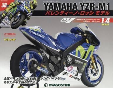 週刊 YAMAHA YZR-M1 バレンティーノ・ロッシ モデル 38