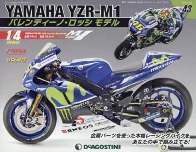週刊 YAMAHA YZR-M1 バレンティーノ・ロッシ モデル 43