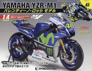週刊 YAMAHA YZR-M1 バレンティーノ・ロッシ モデル 45