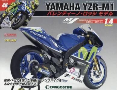 週刊 YAMAHA YZR-M1 バレンティーノ・ロッシ モデル 46