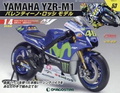 週刊 YAMAHA YZR-M1 バレンティーノ・ロッシ モデル 53