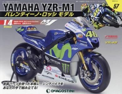 週刊 YAMAHA YZR-M1 バレンティーノ・ロッシ モデル 57