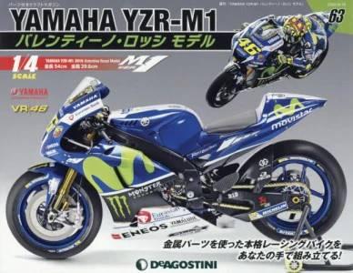 週刊 YAMAHA YZR-M1 バレンティーノ・ロッシ モデル 63