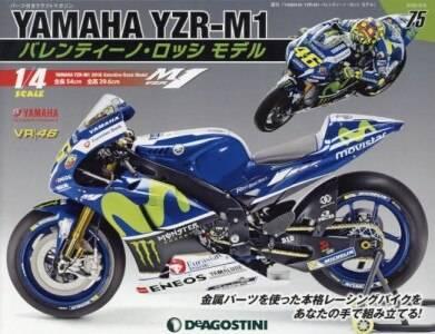 週刊 YAMAHA YZR-M1 バレンティーノ・ロッシ モデル 75