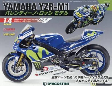 週刊 YAMAHA YZR-M1 バレンティーノ・ロッシ モデル 83