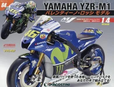 週刊 YAMAHA YZR-M1 バレンティーノ・ロッシ モデル 84