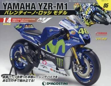 週刊 YAMAHA YZR-M1 バレンティーノ・ロッシ モデル 85
