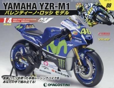 週刊 YAMAHA YZR-M1 バレンティーノ・ロッシ モデル 89