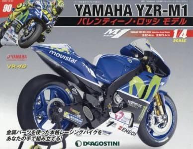 週刊 YAMAHA YZR-M1 バレンティーノ・ロッシ モデル 90