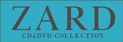 隔週刊 ZARD CD&DVDコレクション