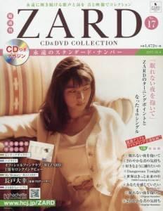隔週刊ZARD CD&DVDコレクション 17号